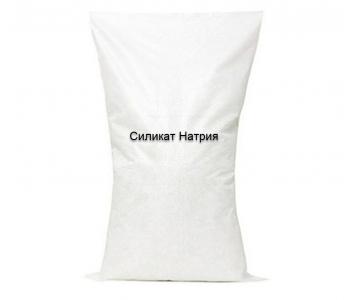 Гидроокись Натрия