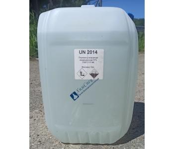 Перекись водорода ГОСТ 177-88  37%