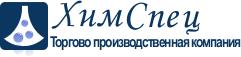 """Торгово производственная компания """"ХимСпец"""""""